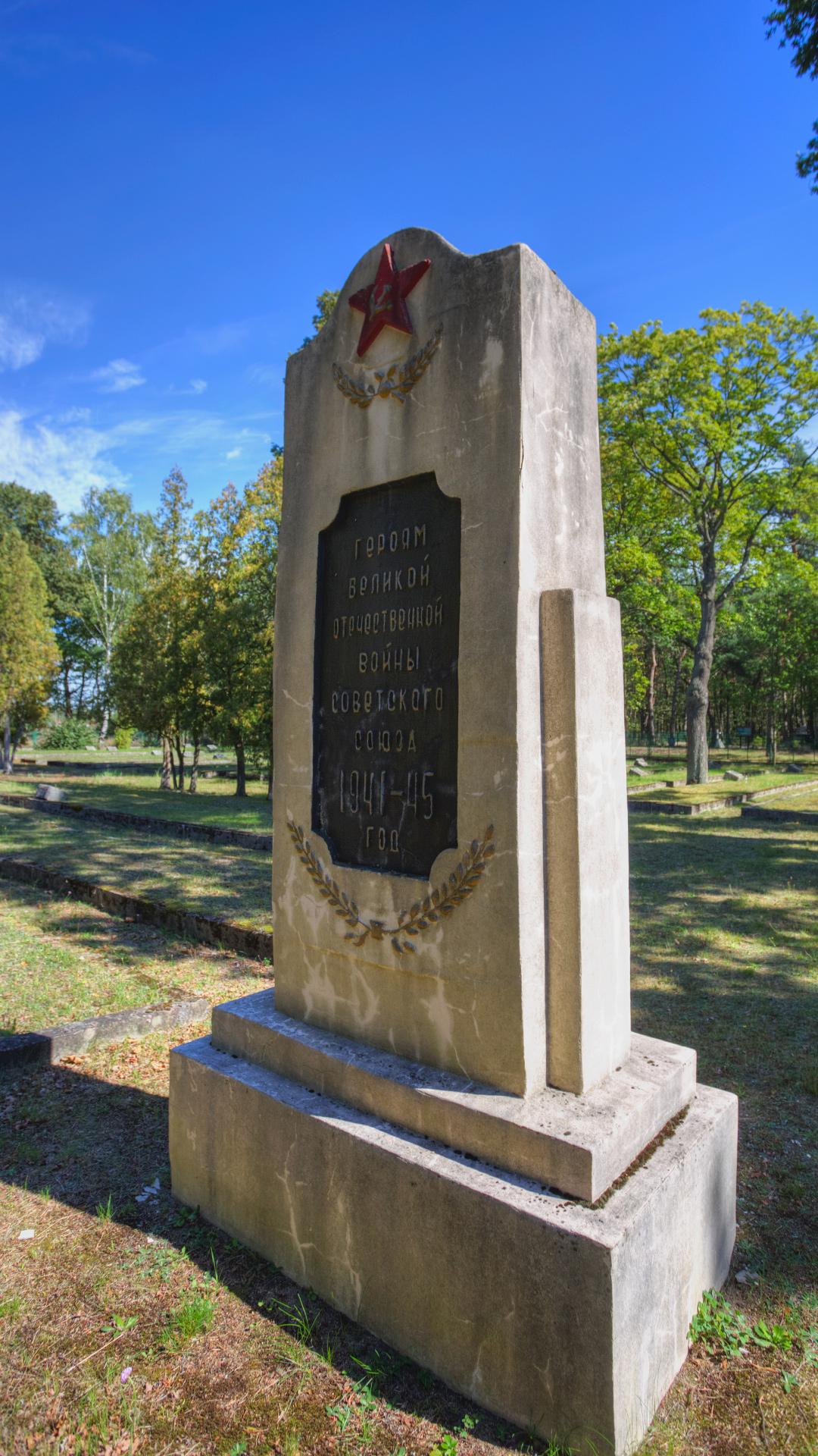 Żagań cmentarz